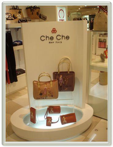 chechestore-1.jpg