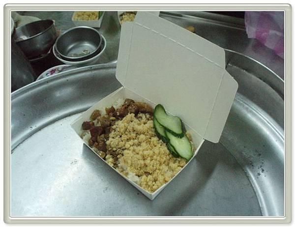 eat-4.jpg