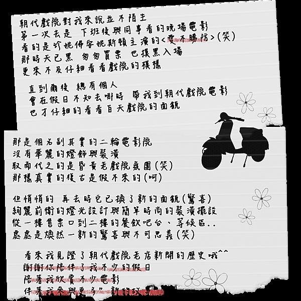 20120415痞子英雄.福爾摩斯all