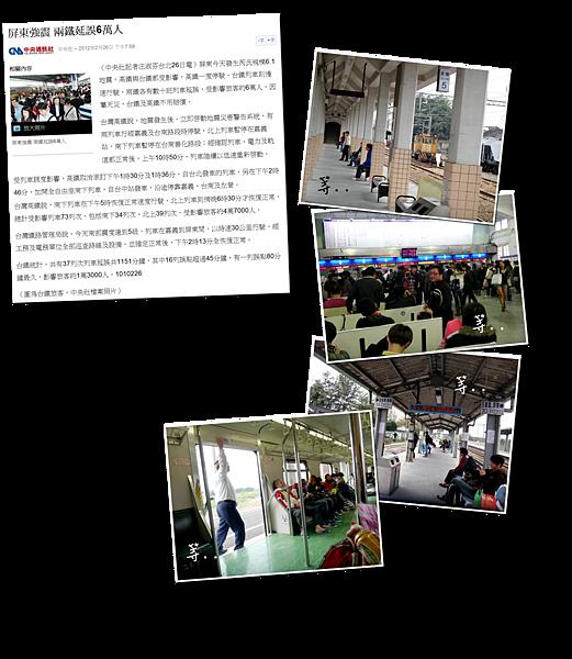 20120225-28幸福100環島集章部落格-住all