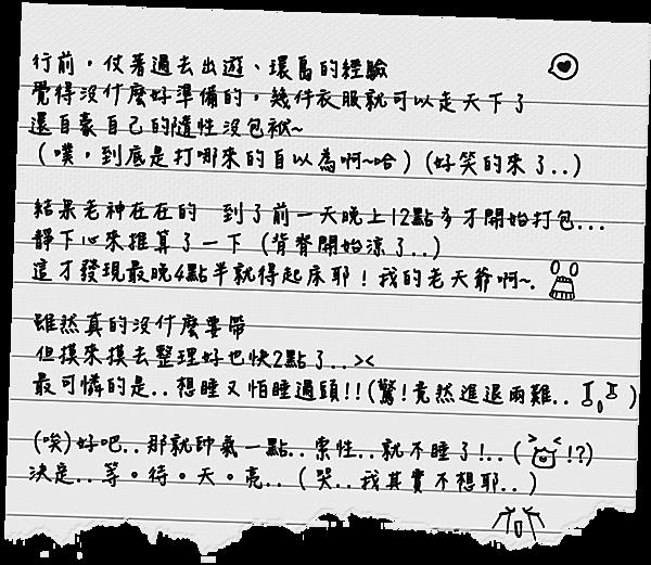 20120914-1