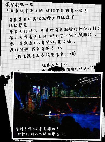 20120915-5