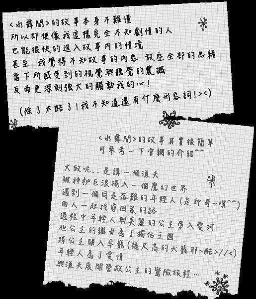 20120915-6