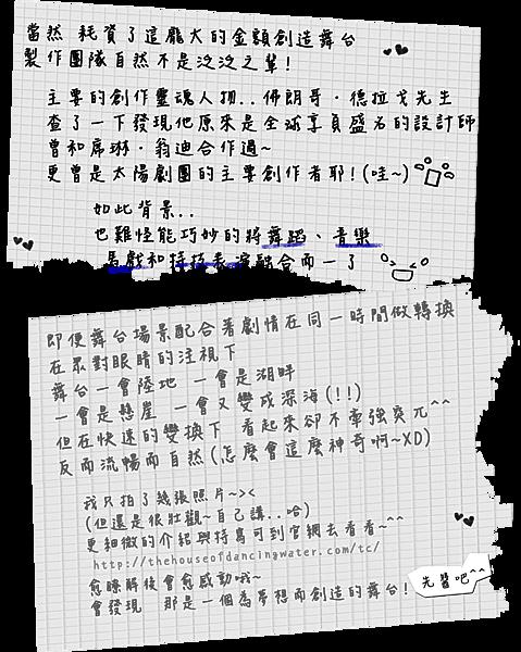 20120915-9
