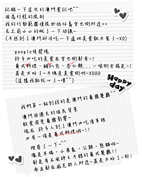 20120916-1