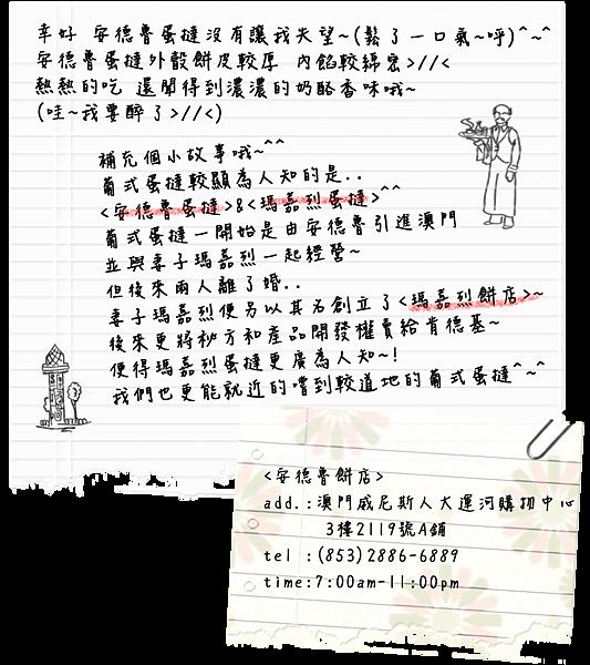 20120916-26