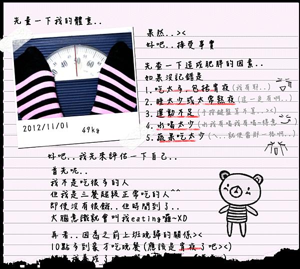 20121101.4