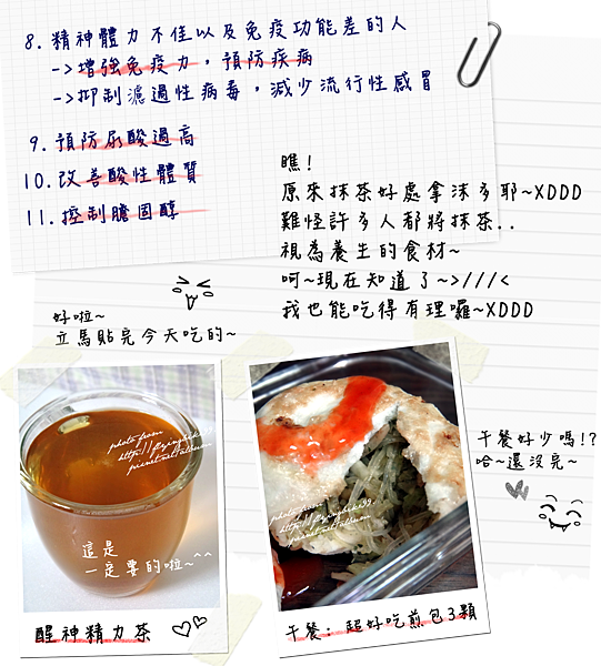 20121101.58
