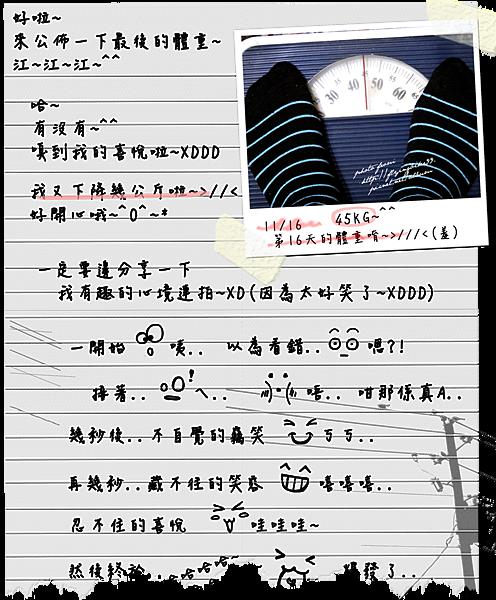 20121101.78