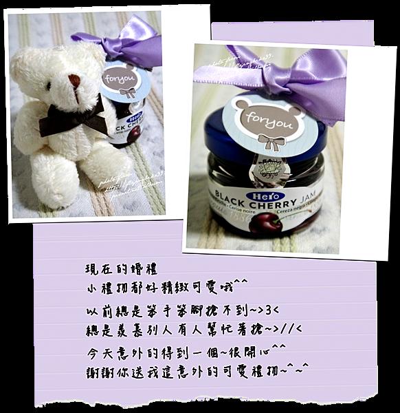 20121202小禮物
