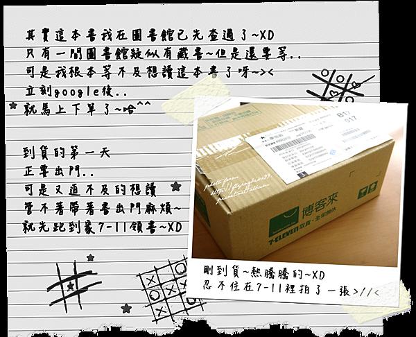 20121203怦然.1