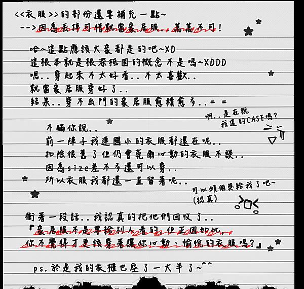 20121203怦然.8