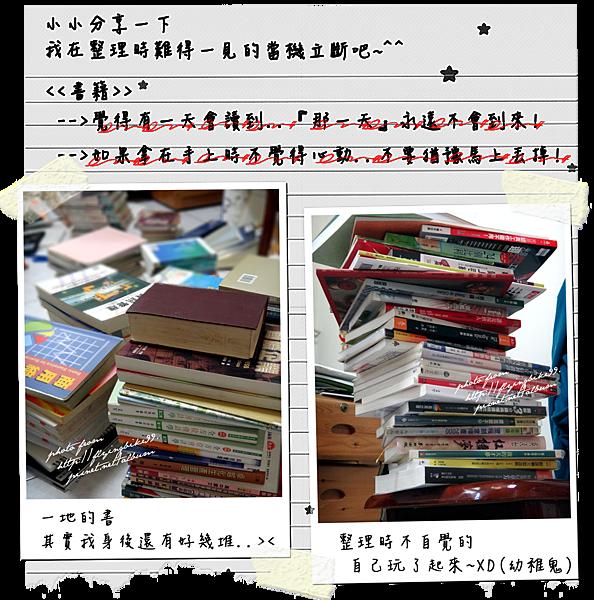 20121203怦然.5