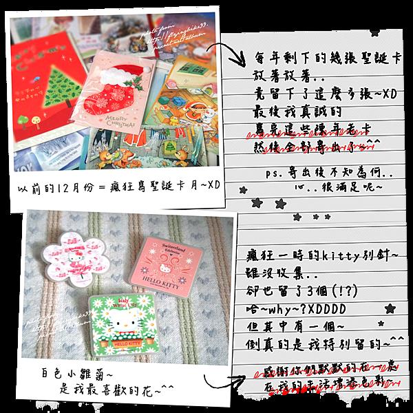 20121203怦然.12