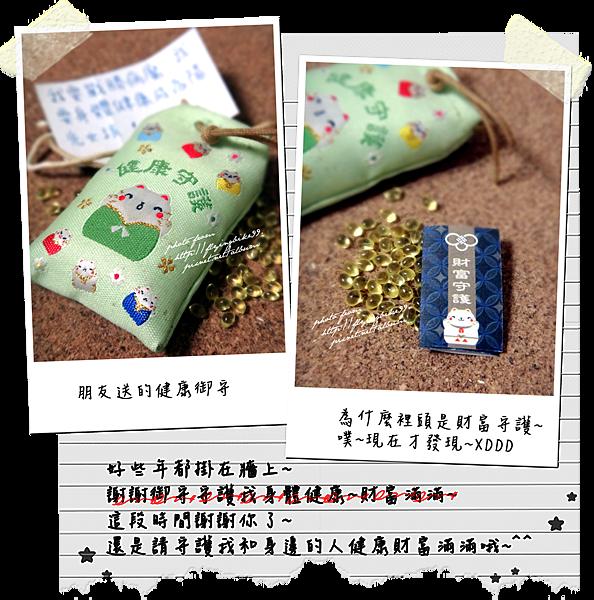 20121203怦然.13