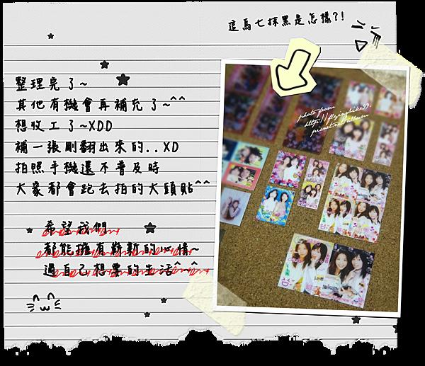 20121203怦然.16