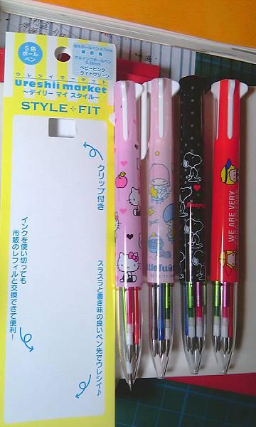三麗歐-style-fit系列筆管(超超限定款)