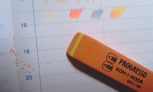 KON-I-NOOR 色鉛筆專用擦布
