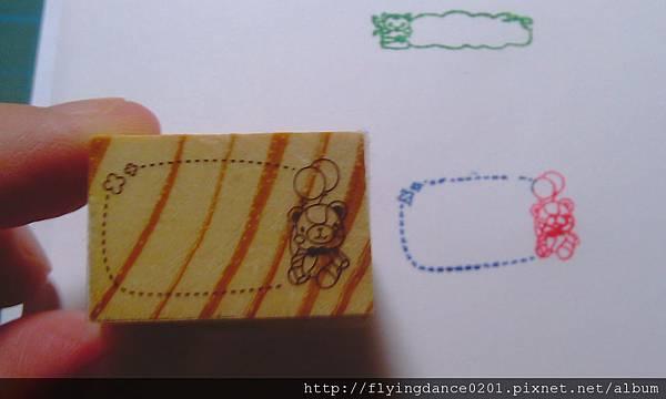 淘寶快樂檸檬印章