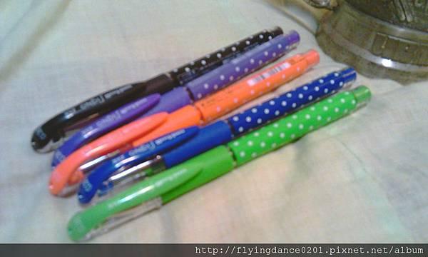 我的寶貝筆袋