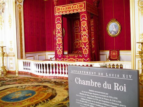 國王的房間