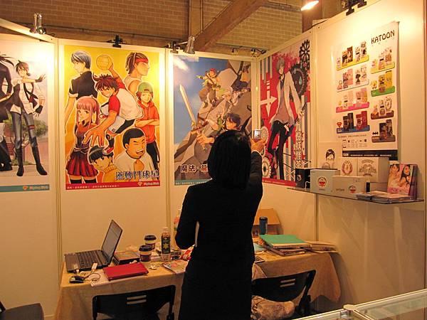 2012台北電信應用展