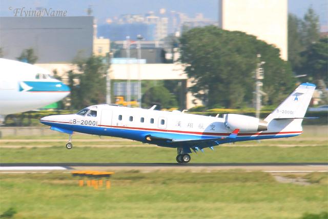 B-20001