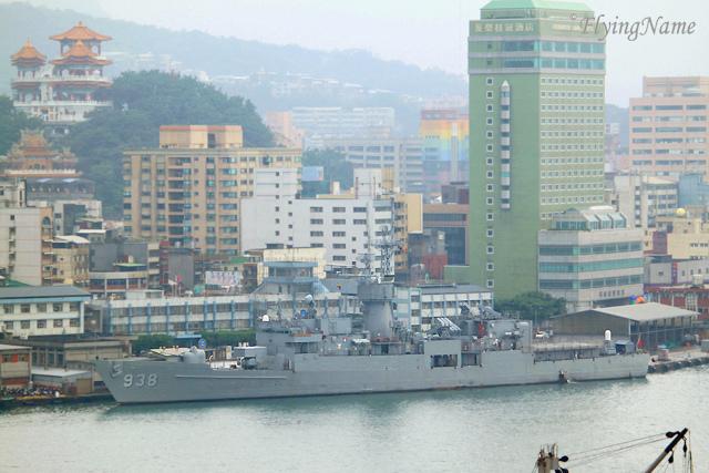 FF-938 寧陽艦