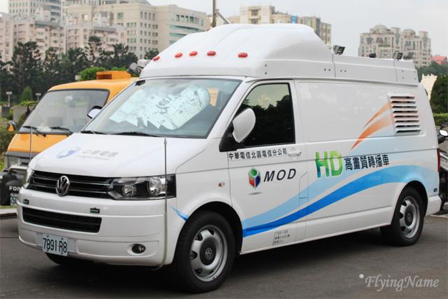 中華電信MOD HD高畫質轉播車