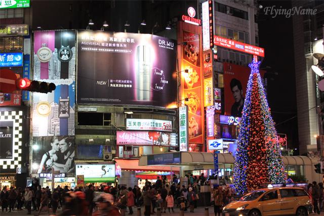西門町的聖誕樹