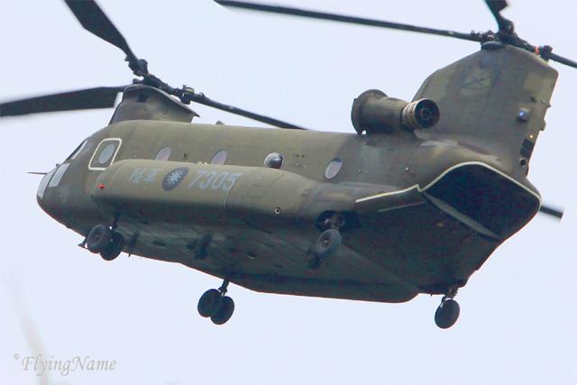 CH-47SD (7305)