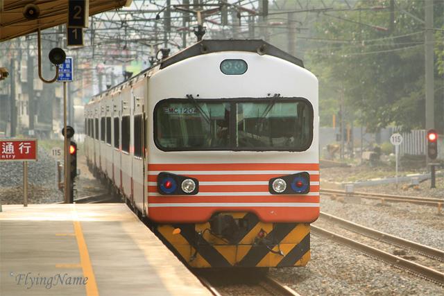 EMC1204