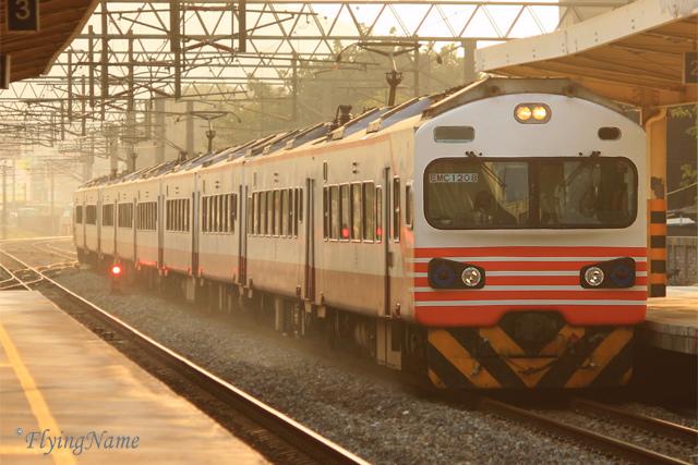 EMC1208