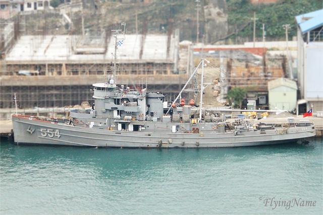 ATF-554 大岡艦