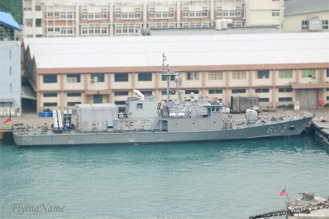 PGC-603 錦江艦