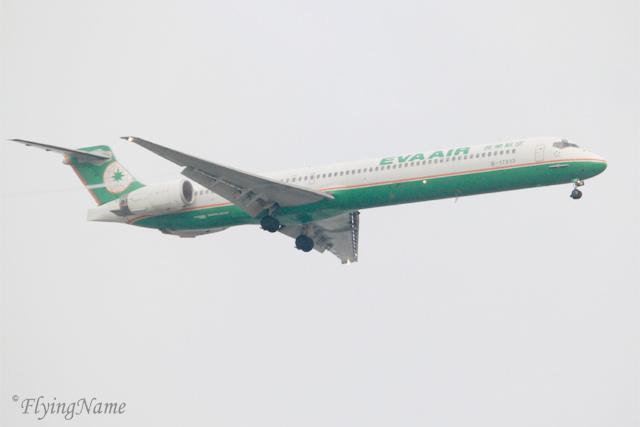 B-17913