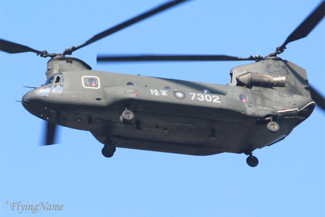 CH-47SD (7302)