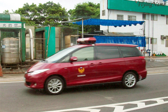 Toyota Previa 消防警備車