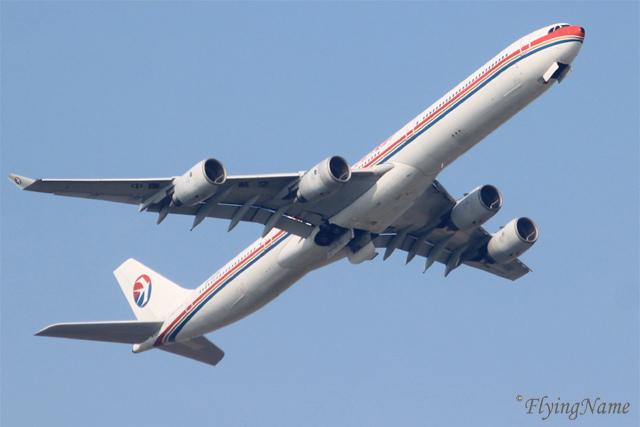 B-6051