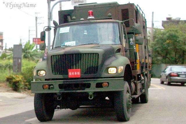 陸軍蜂眼雷達CS/MPQ-951雷達車
