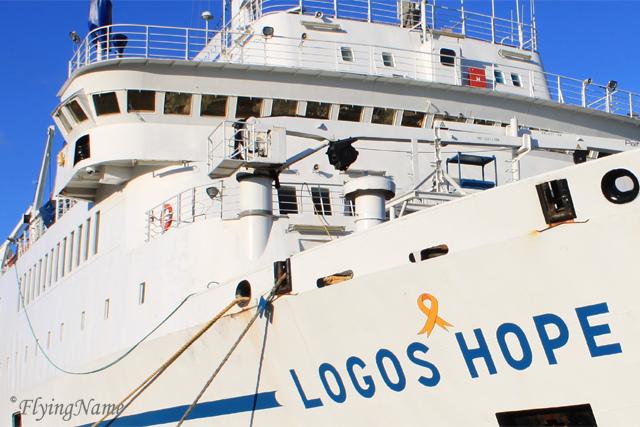 Logos Hope