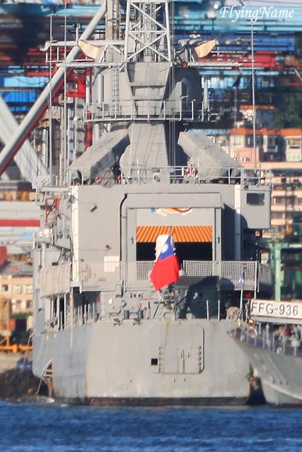 FF-936 海陽艦