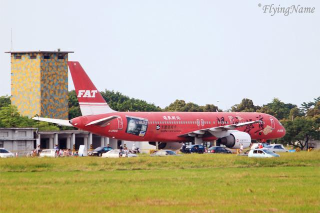 B-27013