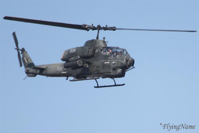 AH-1W (530)