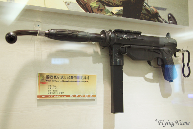 國造M39曲管衝鋒槍