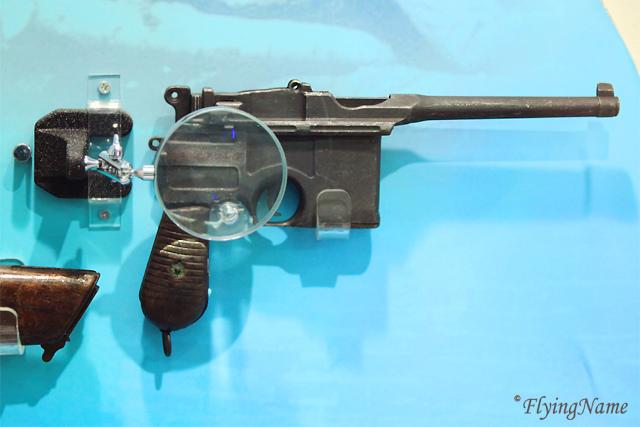 國造7.63mm毛瑟自動手槍