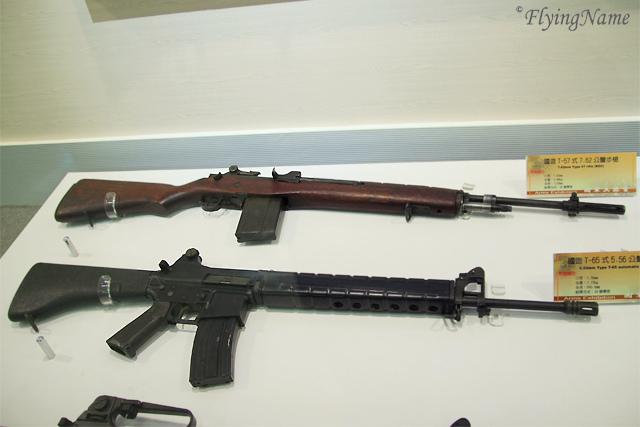 57步槍與65步槍