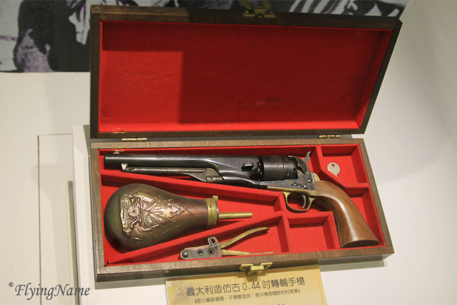 Colt Model 1860 Army (by Pietta) from 郝柏村