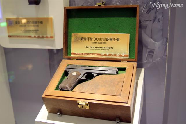 Colt Model 1908 Pocket Hammerless from 彭孟緝