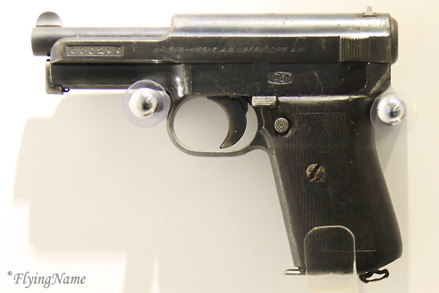 Mauser 1914 Pocket Pistol from 戴笠